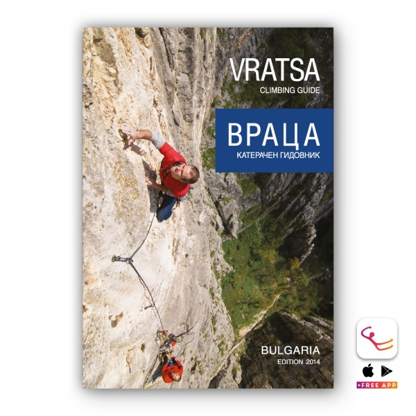 Vratsa: Sport and Multi pitch Climbing Guidebook